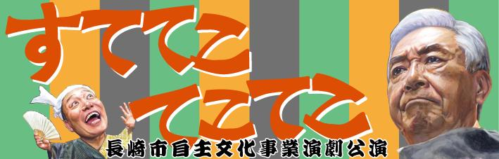 sttktktk-banner