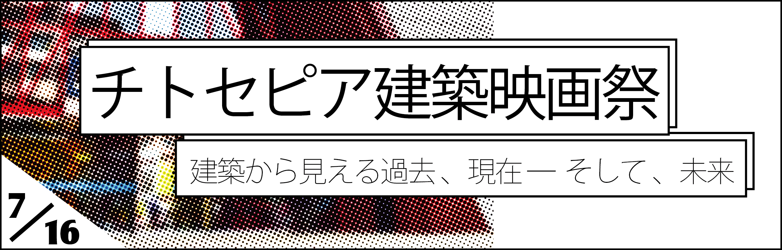 amf-banner