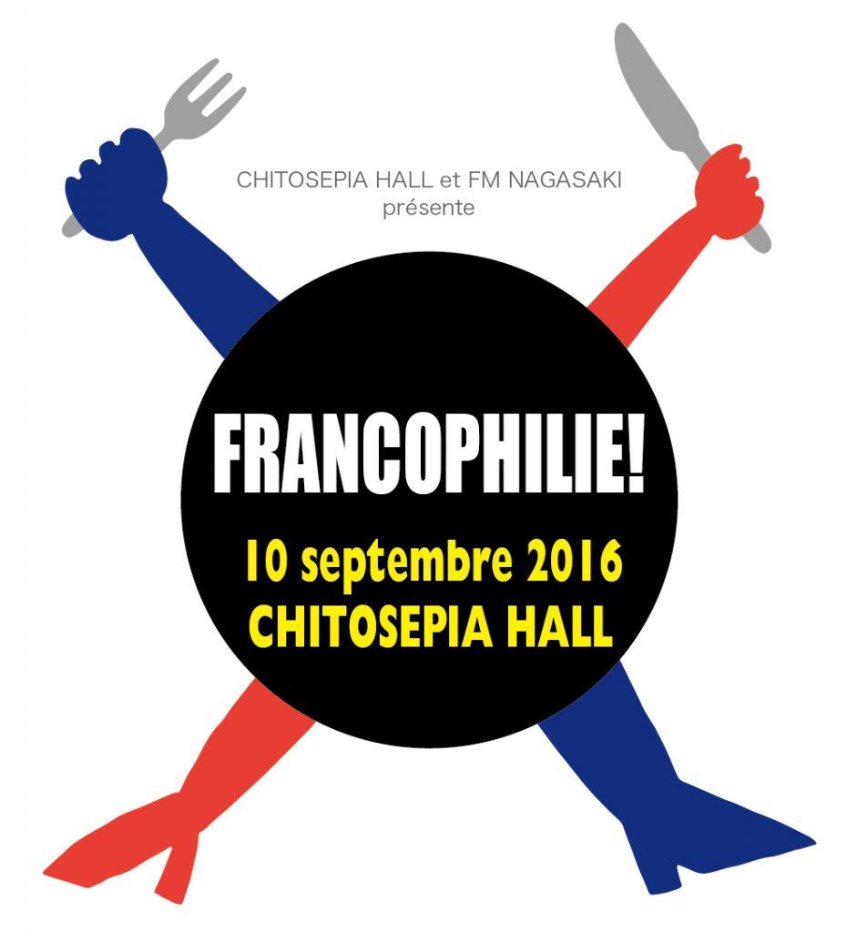 francophilie!